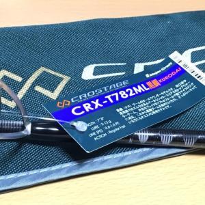 1/18メジャークラフト 3代目 クロステージ 黒鯛 CRX-T782MLを使ってみました