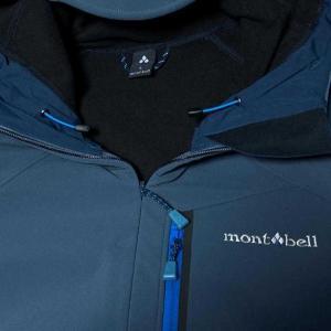 2020/12/16 mont-bell ノマドパーカは登山だけでなく街中でも似合いそうです