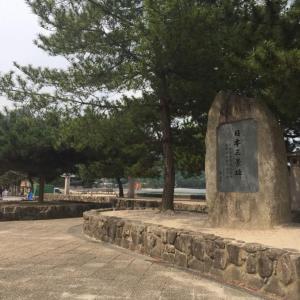 宮島弥山からのきれいな風景 ~紅葉谷コース~