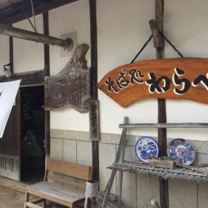 座敷わらし体験の原田龍二さんの取材で人気の手打ちそば・山菜料理わらべさん に行きました