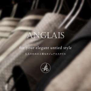 ANGLAIS ( アングレー ) から、大人の雰囲気を感じるオープンカラーシャツが入荷しました。