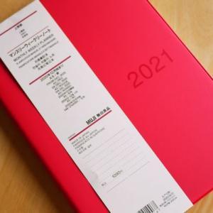買ってよかった!毎年大人気の無印良品の手帳
