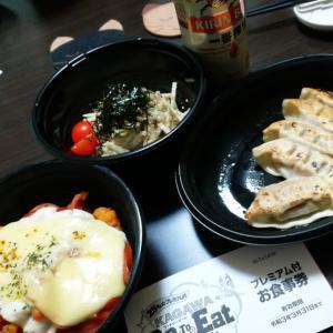 GO to Eat でテイクアウト