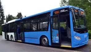 バスが道を間違えたら?!