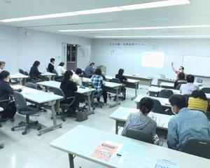 民泊知識・技能取得セミナー2020(厚生労働省)