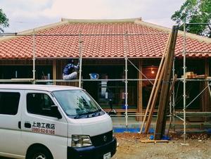 棟漆喰塗り_赤瓦葺き木造平屋建