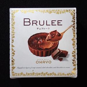 ブリュレ チョコレート
