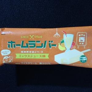 ホームランバー 昭和喫茶店の味シリーズ ミックスジュース味