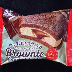 チョコ好きのためのブラウニーサンドアイス