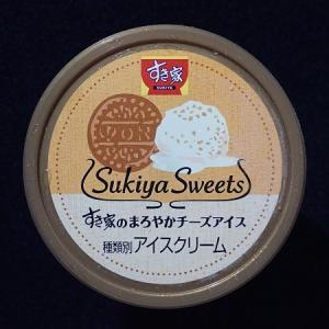 すき家のまろやかチーズアイス