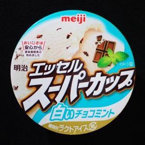 エッセル スーパーカップ 白いチョコミント
