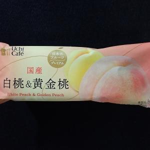 ウチカフェ 日本のフルーツプレミアム 国産白桃&黄金桃