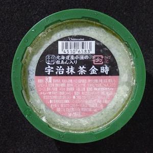 白州名水かき氷 北海道産小豆の粒あん入り 宇治抹茶金時