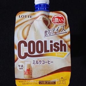 クーリッシュ ミルクコーヒー