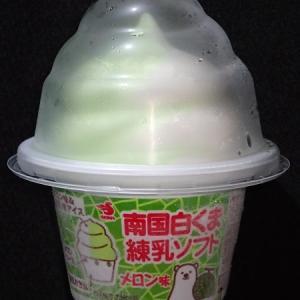 南国白くま練乳ソフト メロン味