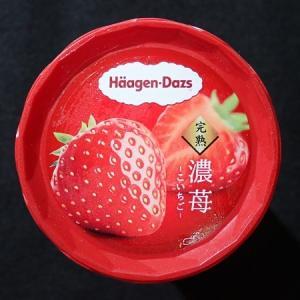 ミニカップ 濃苺