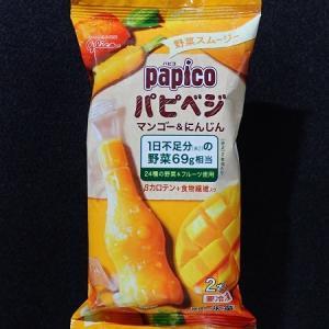 パピコ パピベジ マンゴー&にんじん