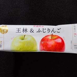 ウチカフェ 日本のフルーツ 青森県産王林&ふじりんご
