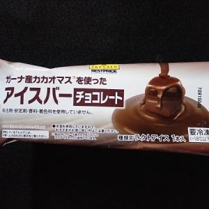 トップバリュベストプライス ガーナ産カカオマスを使った アイスバー チョコレート