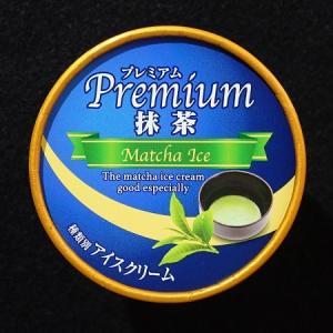 PREMIUM抹茶カップ
