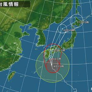 明日8/15は台風のため臨時休業させていただきます
