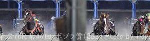 とかちマッシュ杯 第40回 ポプラ賞 (BG3) メジロゴーリキ