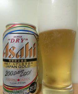 スーパードライ<JAPAN GOLD~200days to GO!~>