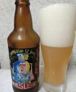 新橋SLビール