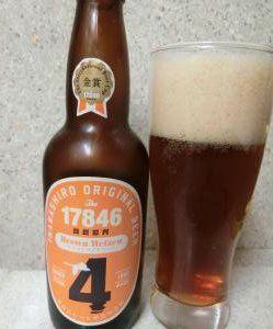 猪苗代地ビール<ブラウンヴァイツェン(4)>
