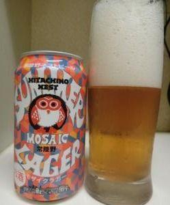 常陸野ネストビール<モザイクラガー>
