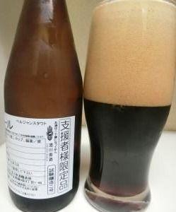 澄川麦酒<ベルジャンスタウト(試験醸造二号)>