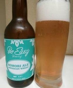 Be Easy Brewing<青森エール>