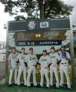 メットライフドームで野球観戦!