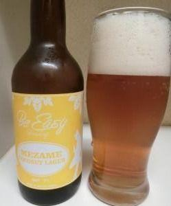 Be Easy Brewing<けやぐのMEZAME>
