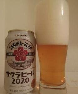 サクラビール2020