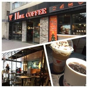 11oz COFFEEと通化夜市