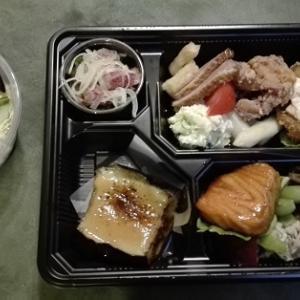 ザ・お弁当とレストラン救済