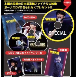 『リュ・シウォン2016 DVD「WISH」』予約は2月10日(金)まで(^_-)-☆