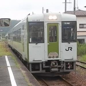 2019北海道ツアー乗りテツ編