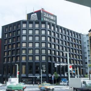 スルガ銀行が収益物件へ融資再開、しかし・・・