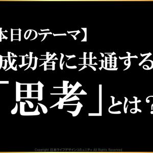 明日はいよいよ沢さんを講師にお呼びして勉強会!