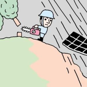 山に木を切って設置した太陽光発電システムは、土砂崩れで流れ民家を崩壊