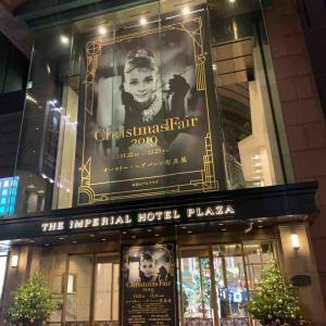 Imperial Plaza オードリーヘップバーン写真展