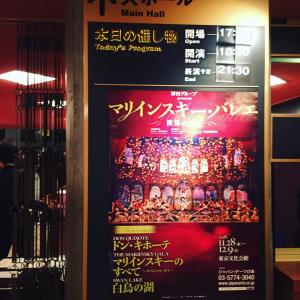 マリインスキーのすべて MARIINSKY BALLET GARA (於:東京文化会館 上野)
