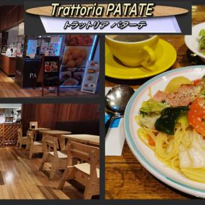 トラットリア パターテのパスタランチは田舎風野菜