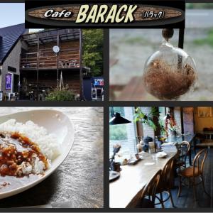 北斗市のカフェ バラックでの軽いランチ