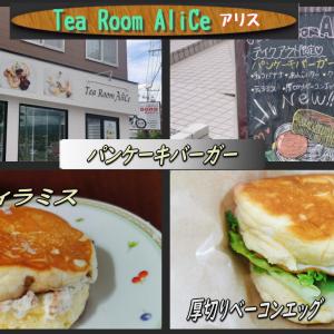 Tea Room AliCeアリスのテイクアウト「パンケーキバーガー」