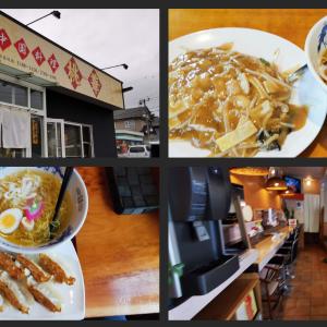 「中華 桃華」で味わうランチ‥ここで絶品の特製ラー油と出会う!