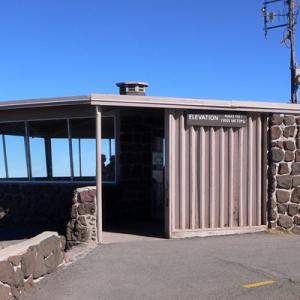 ハレアカラ頂上展望台とビジターセンター