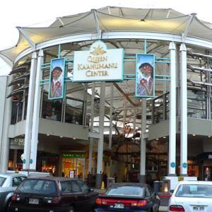 カフルイのショッピングとカナハ・ポンド
